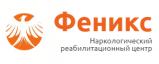 Наркологический реабилитационный центр «Феникс»