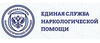 Единая Служба Наркологической Помощи в Воронеже