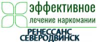 Наркологическая клиника «Ренессанс-Северодвинск»