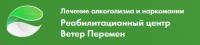 Реабилитационный центр «Ветер перемен» в Кемерово